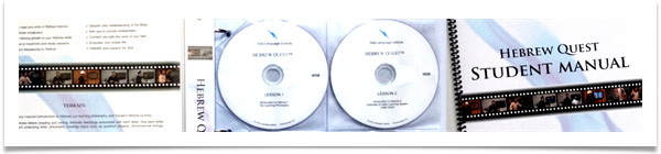 Order Hebrew Quest DVDs and Student Manuals